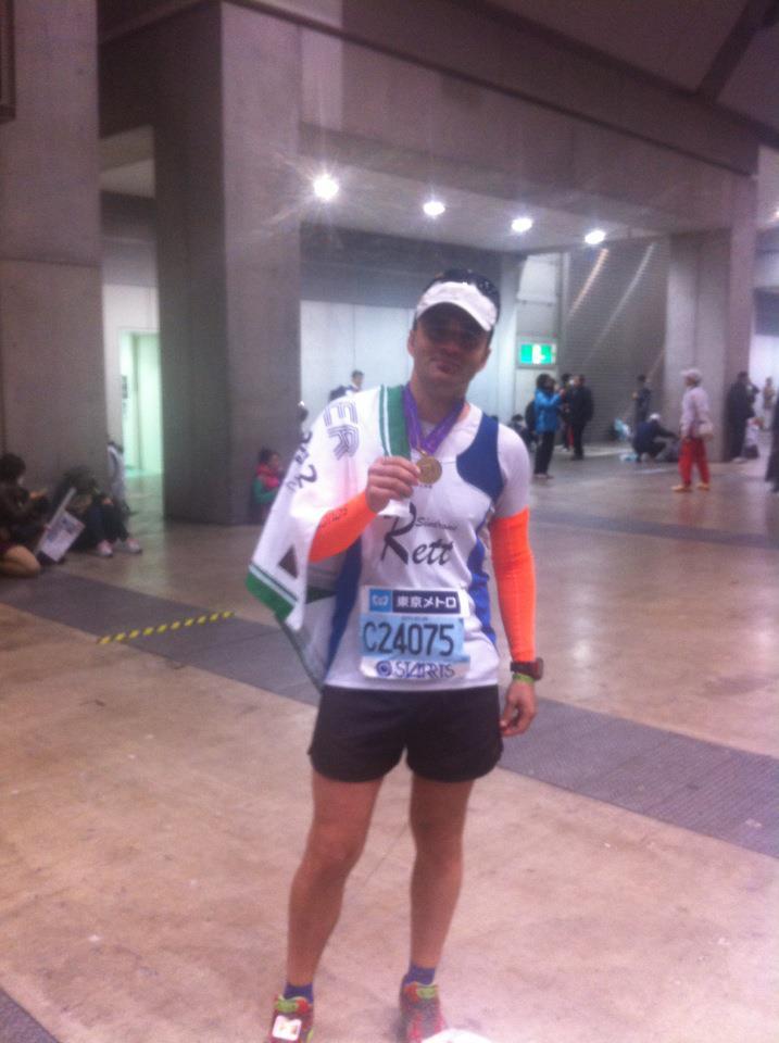 Finisher Maraton Tokio...enhorabuena ¡¡¡